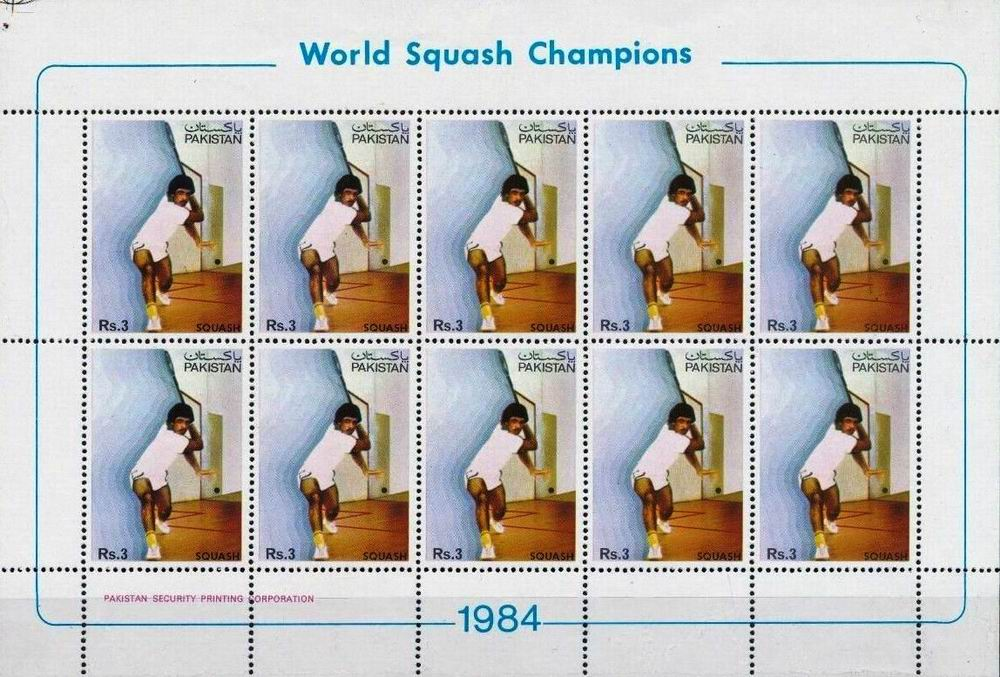 Pakistan Stamp Sheet 1984 World Cup Squash Champion Jehangir MNH