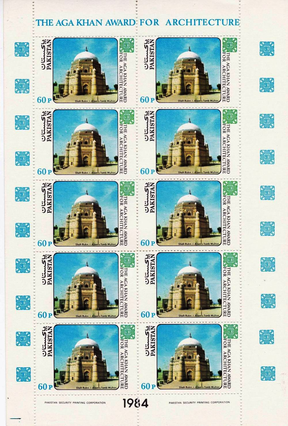 Pakistan Stamp Sheet 1984 Aga Khan Awrd For Architecture MNH