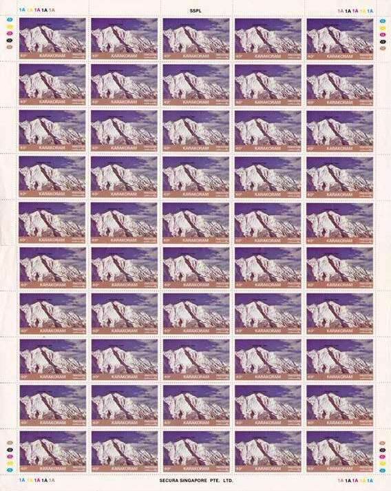 Pakistan Stamp Sheet 1984 Moutain Peaks Rakaposhi & Nanga Parbat