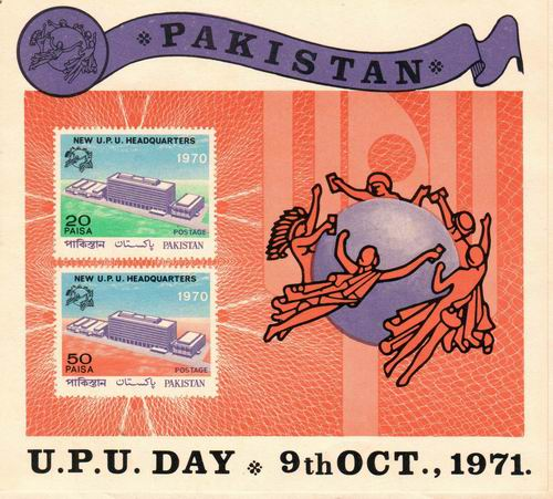 Pakistan 1971 Souvenir Sheet UPU Universal Postal Union USED