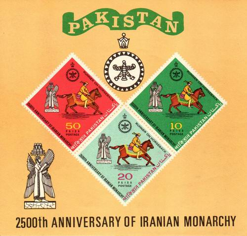 Pakistan 1971 S/Sheet 2500 Years Of Iranian Monarchy