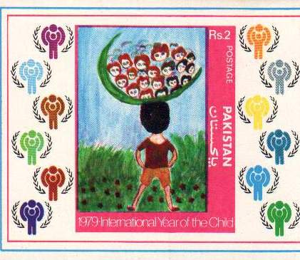 Pakistan 1979 Souvenir Sheet International Year Of Child