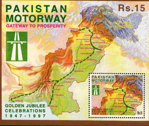 Pakistan 1997 Souvenir Sheet Pakistan Motorway Map