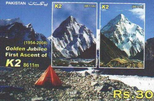 Pakistan 2004 Souvenir Sheet Gj Ascent Of K2