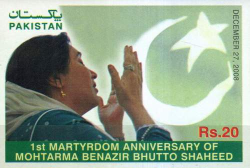 Pakistan 2008 Souvenir Sheet Benazir Bhutto