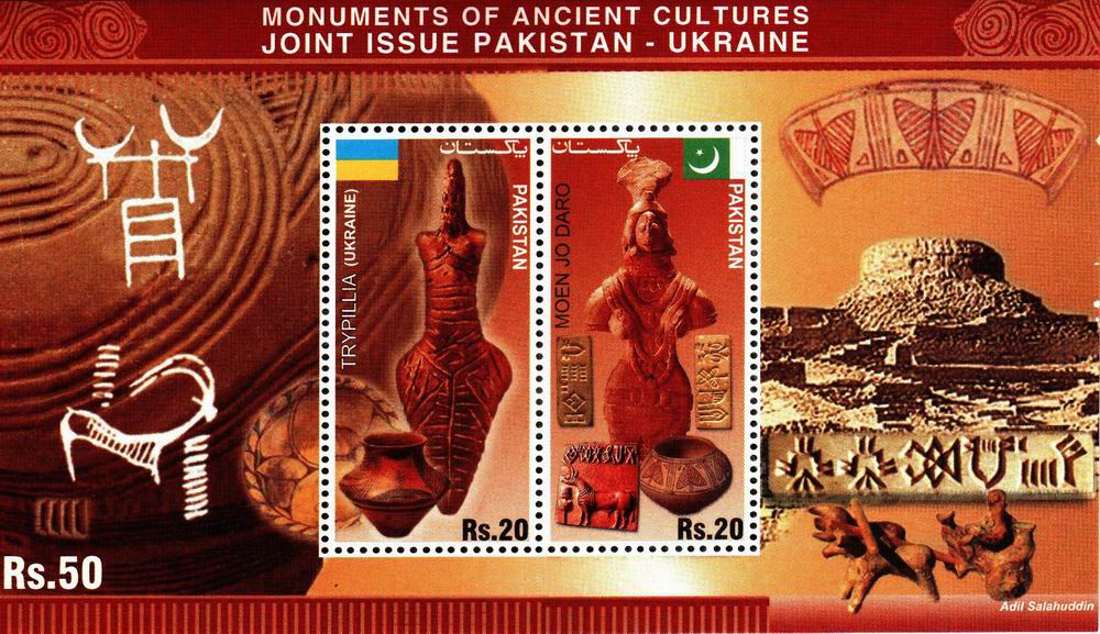 Pakistan 2014 S/Sheet Joint Issue Ukraine Moenjodaro