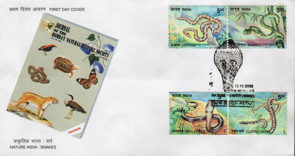 India Fdc 2003 Nature India Snakes