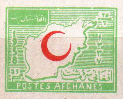 Afghanistan 1958 Stamps Imperf Red Cross Red Half Moon