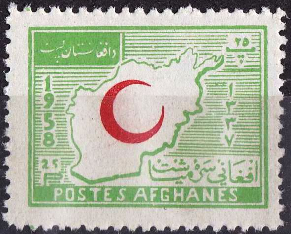 Afghanistan 1958 Stamps Red Cross Red Crescent Red Half Moon Map