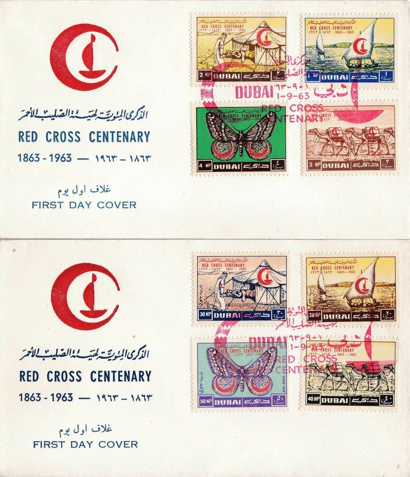 Dubai Fdc 1963 Red Cross Centenary