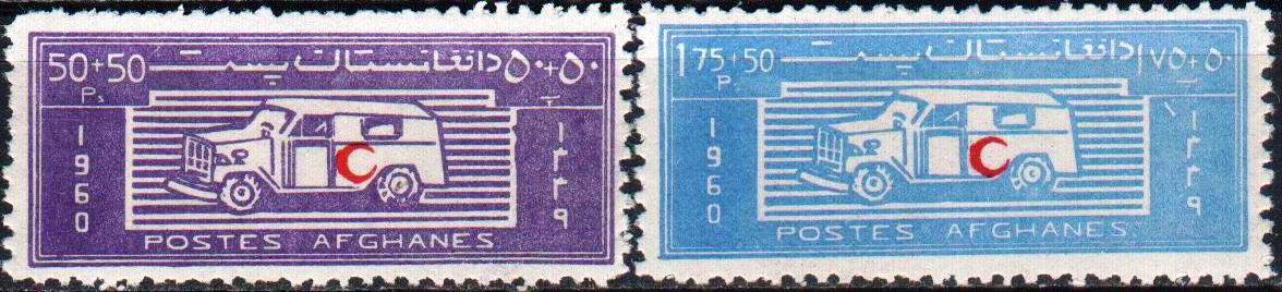 Afghanistan 1960 Stamps Red Cross Red Crescent Red Half Moon