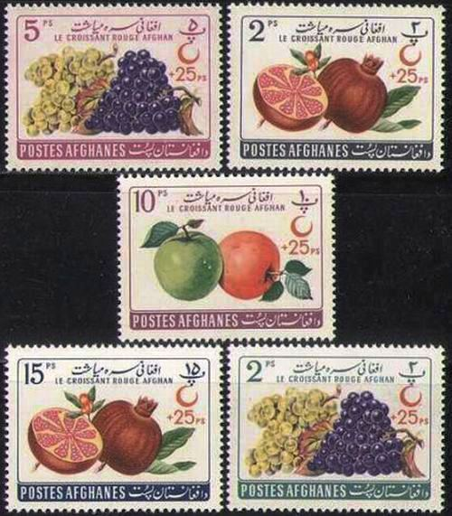 Afghanistan 1961 Stamps Red Cross Red Crescent Fruits MNH
