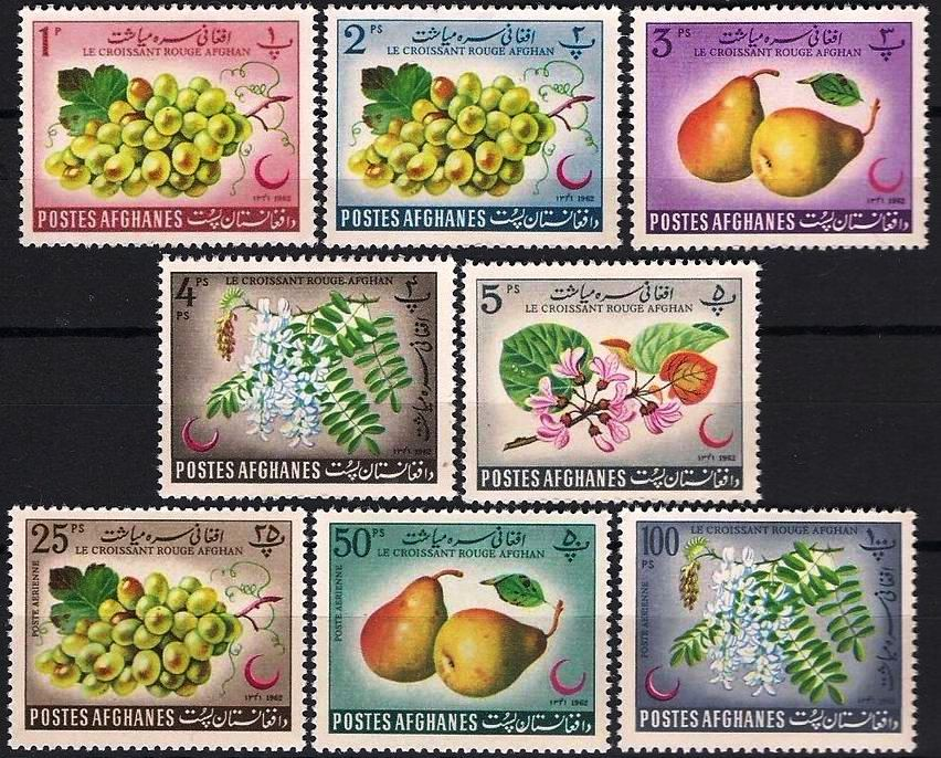 Afghanistan 1962 Stamps Red Cross Red Crescent Fruits MNH