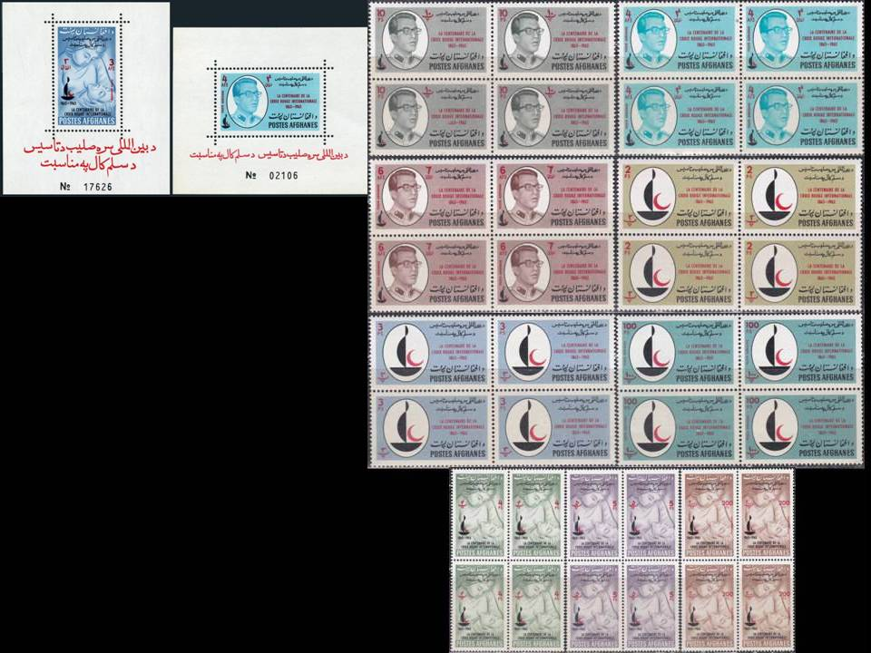 Afghanistan 1963 S/Sheet & Stamps Red Cross Centenary MNH