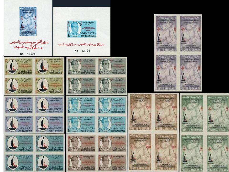 Afghanistan 1963 Imperf Stamps Red Cross Centenary