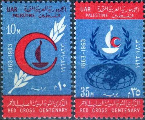 Egypt Palestine 1965 Stamps Red Cros Centenary MNH