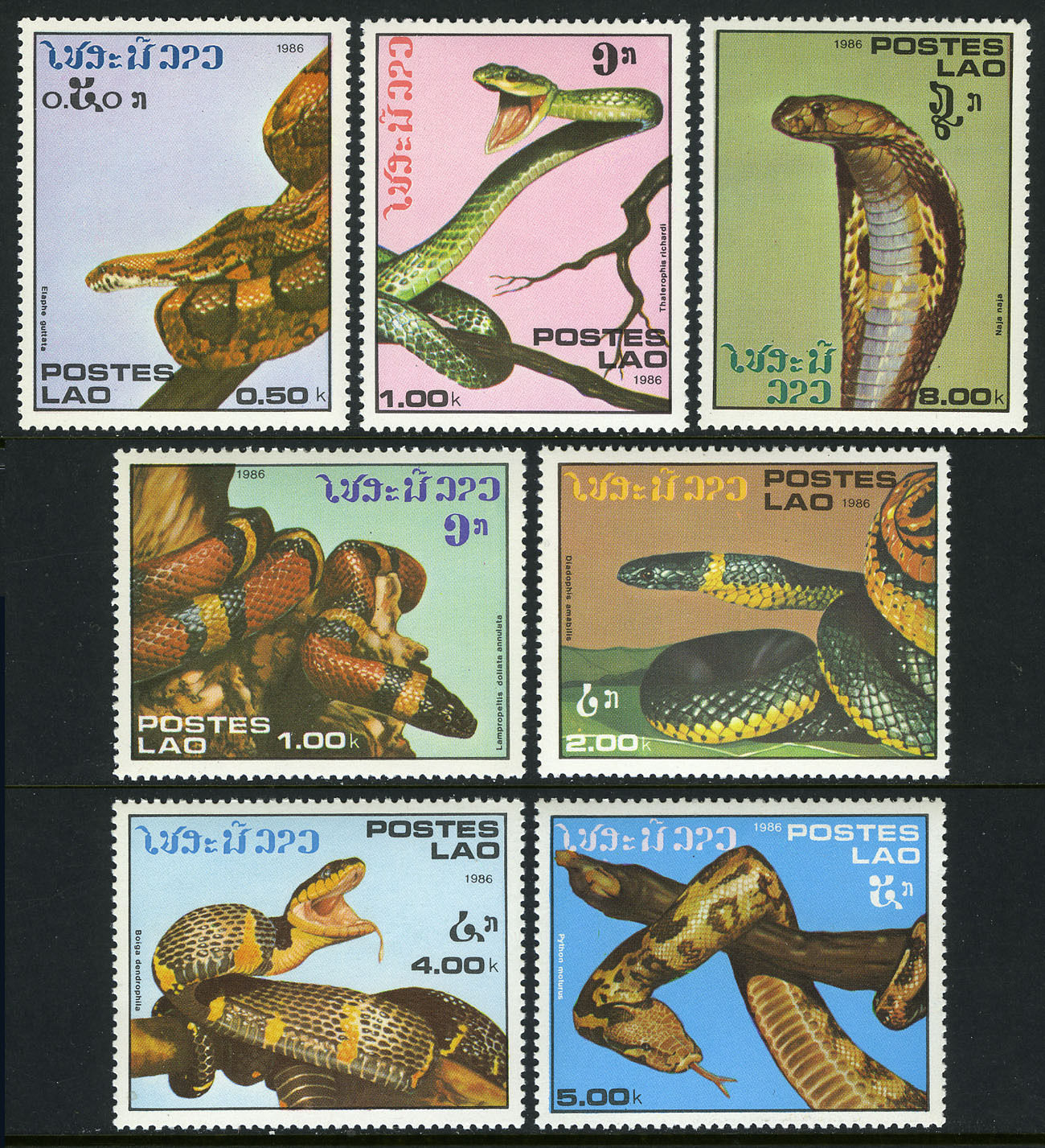 Laos 1986 Stamps Snakes MNH