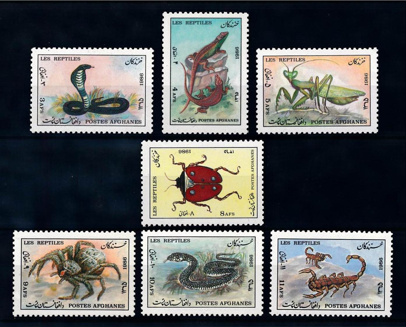 Afghanistan 1988 Stamps Reptiles Spider Snake Scorpion Mantis