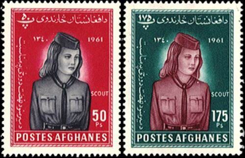 Afghanistan 1961 Stamps Women Day Girl Scouts