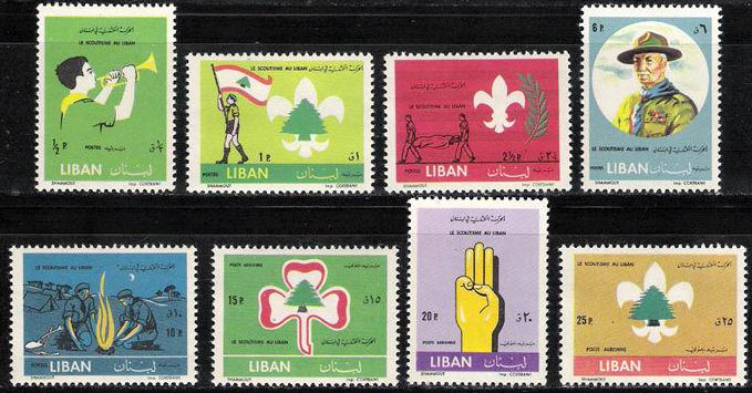 Lebanon 1962 Scout Movement MNH