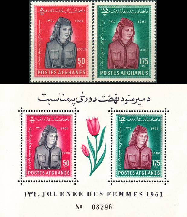 Afghanistan 1961 S/Sheet & Stamps Women Day Girl Scouts