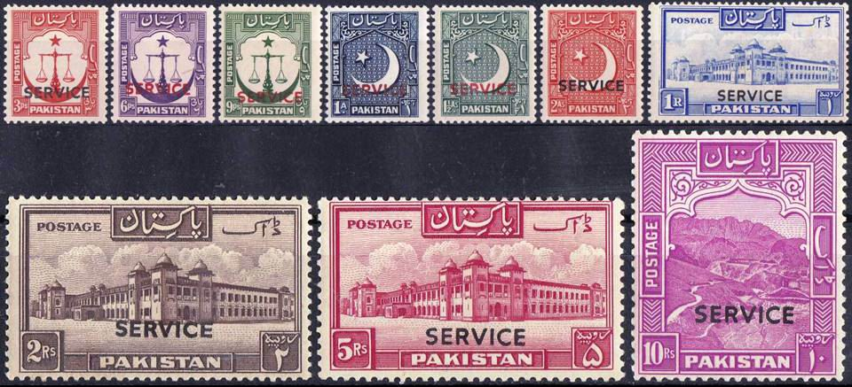 Pakistan 1953 Stamps Service First Regular Series MNH