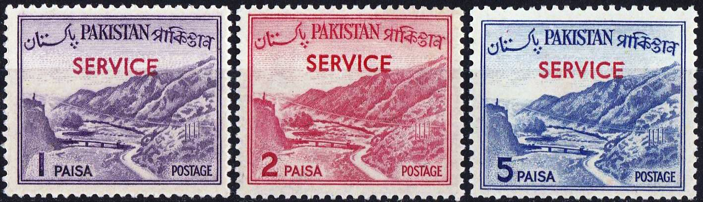 Pakistan Stamps 1961 Service First Regular Series Shakistan MNH