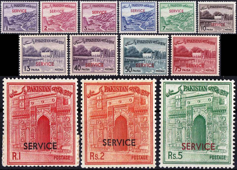 Pakistan Stamps 1961 Regular Series Die I MNH