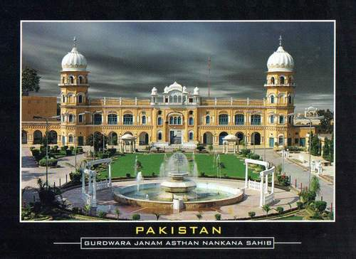 Pakistan Beautiful Postcard Sikh Gurdwara Janam Asthan