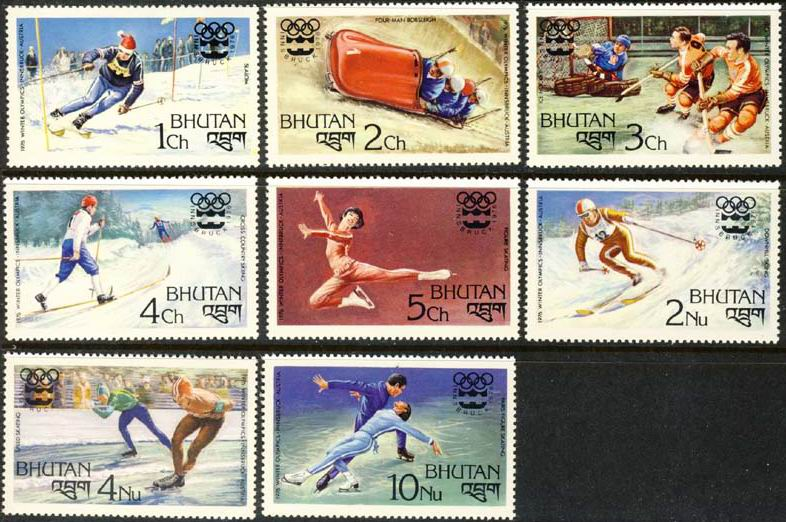 Bhutan 1976 Stamps Winter Olympics
