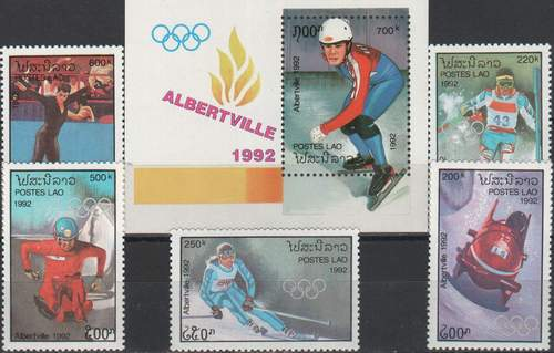 Laos 1992 S/Sheet & Stamps Olympics Albertville Skating