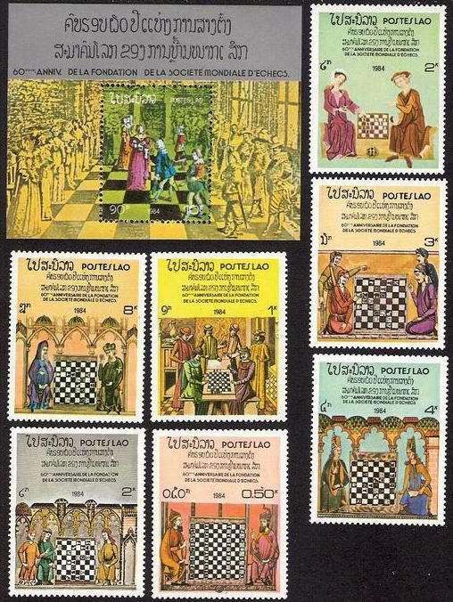 Laos 1984 S/Sheet & Stamps Chess Federation
