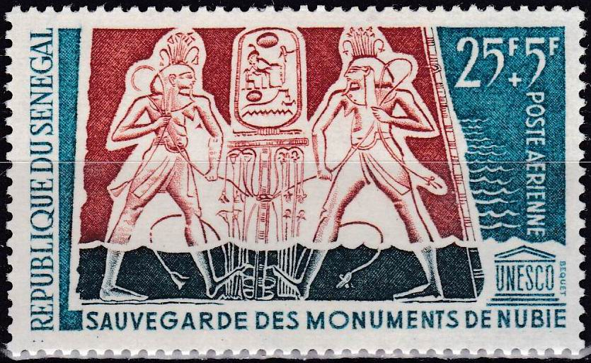 Senegal 1964 Stamps Save The Monuments Of Nubia Unesco