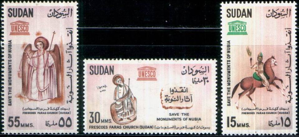 Sudan 1964 Stamps Save The Monuments Of Nubia Unesco