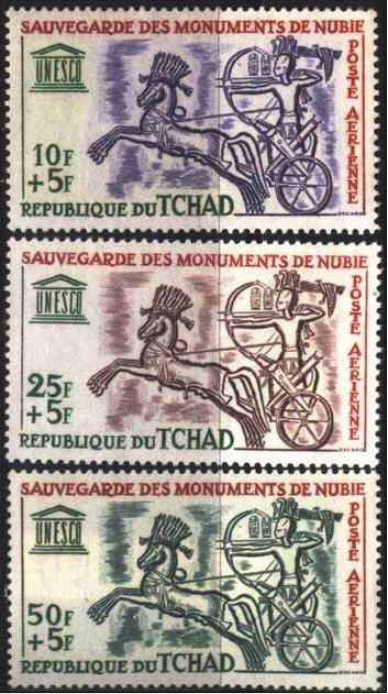 Tchad 1964 Stamps Save The Monuments Of Nubia Unesco