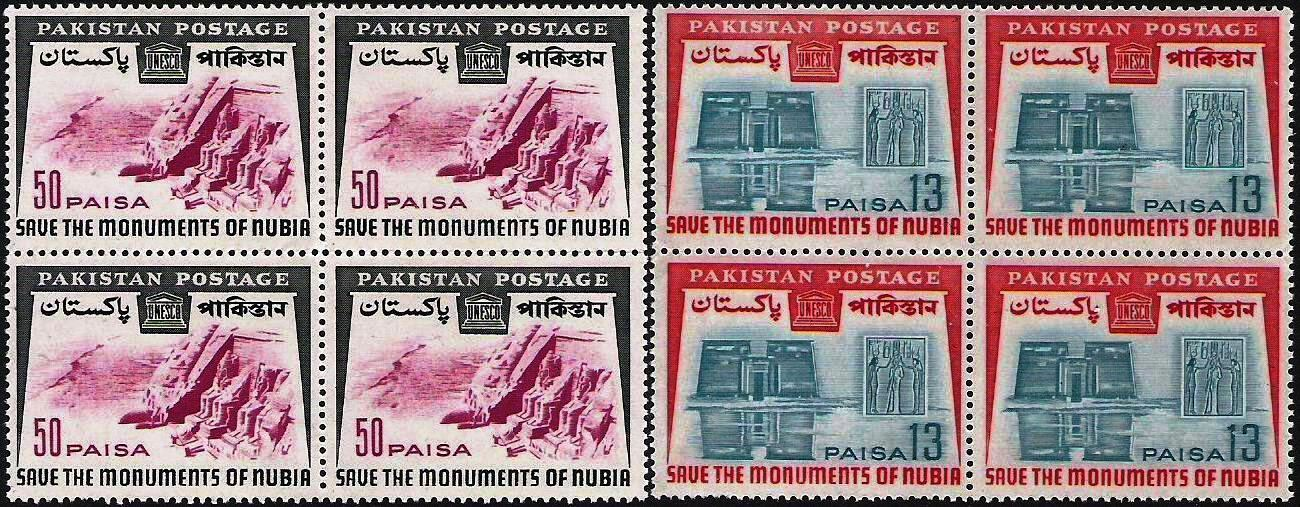 Pakistan 1964 Stamps Save The Monuments Of Nubia Unesco