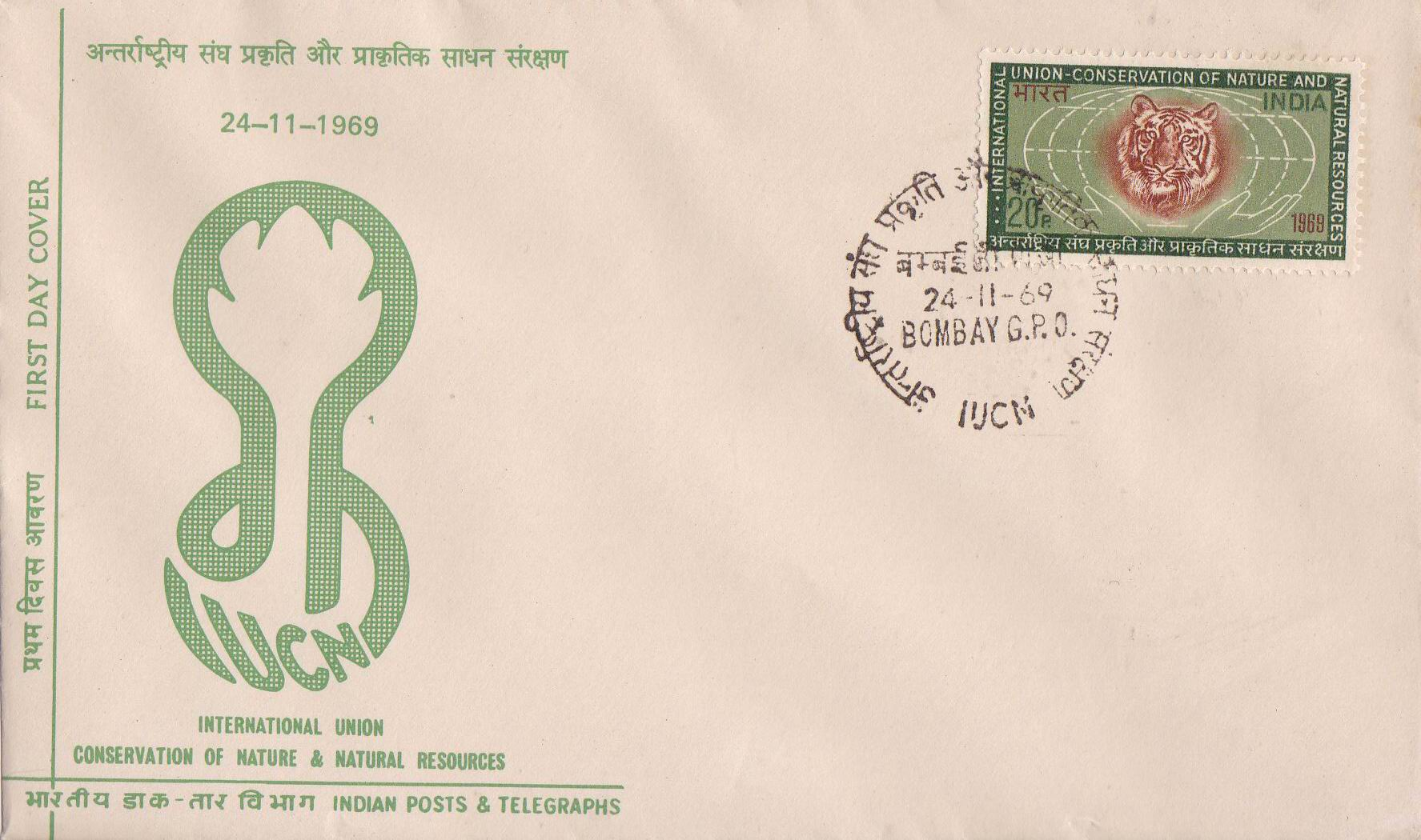 India 1969 Fdc & Stamp Conservation Of Nature Tiger