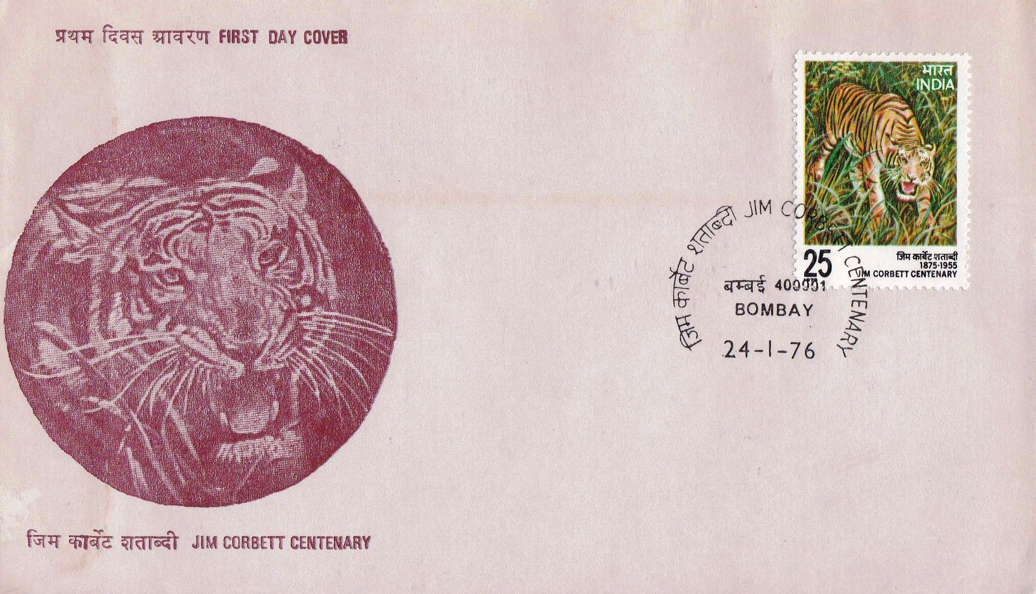 India 1976 Fdc & Stamp Jim Corbett Grt Hunter Of Tigers