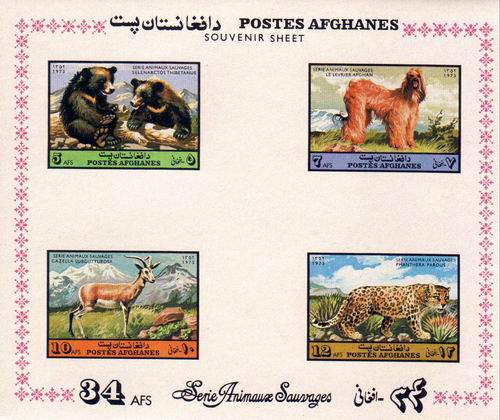 Afghanistan 1973 S/Sheet Wildlife Bear Leopard Etc