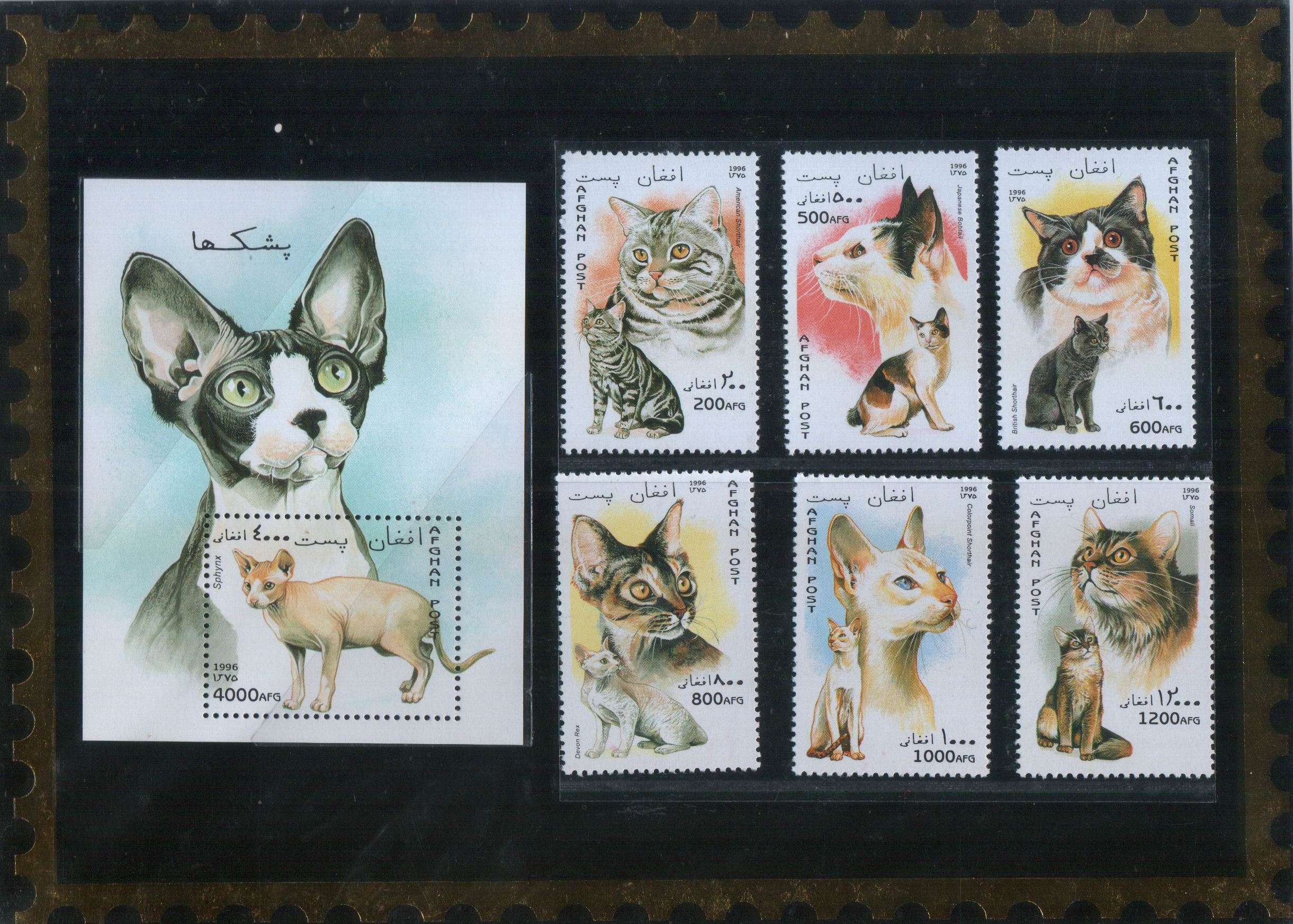 Afghanistan 1996 S/Sheet & Stamps Cats
