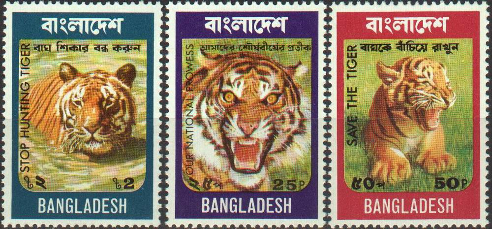 Bangladesh 1974 Stamps Save The Tiger MNH