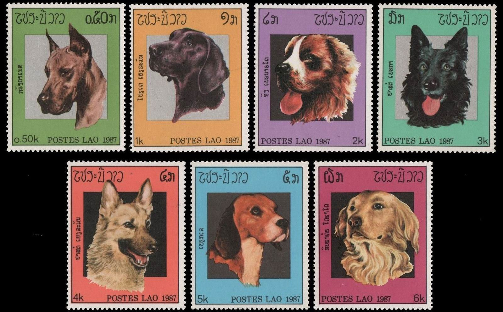 Laos 1987 Stamps Dogs Labrador St Bernard Beagle Retriever Pets