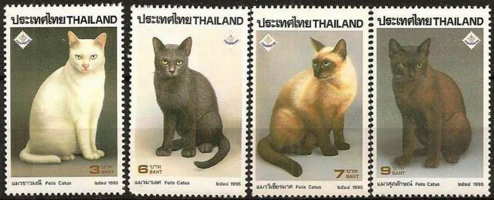 Thailand 1995 Stamps Domestic Cats MNH
