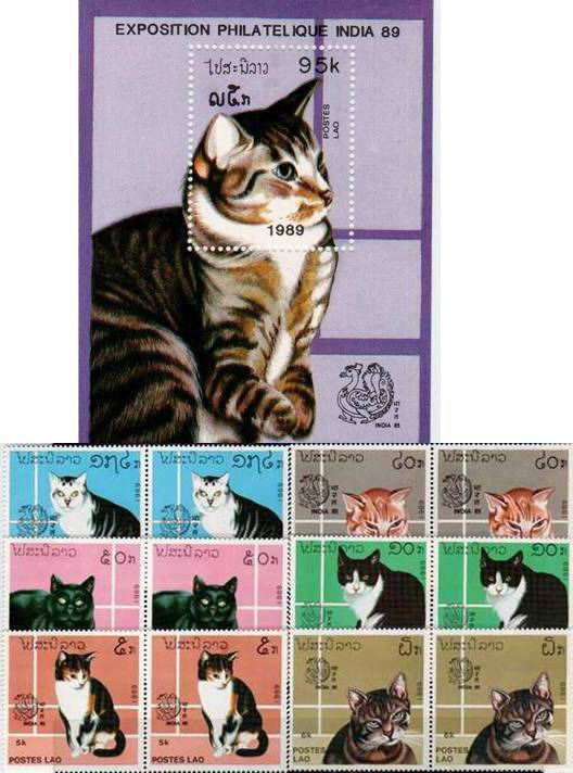 Laos 1989 S/Sheet & Stamps Cats