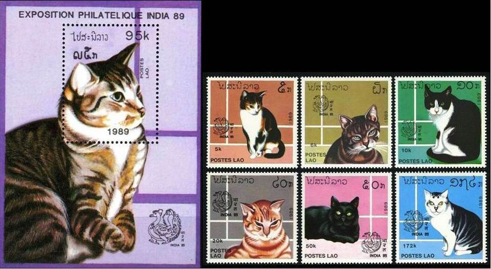 Laos 1989 S/Sheet & Stamps Domestic Cats MNH