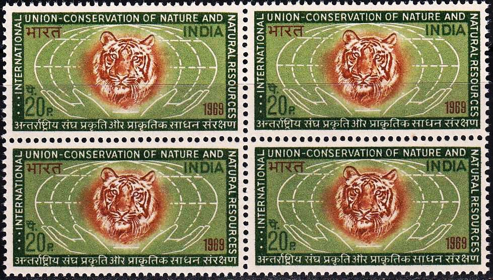 India 1969 Stamps Conservation Of Nature Tiger