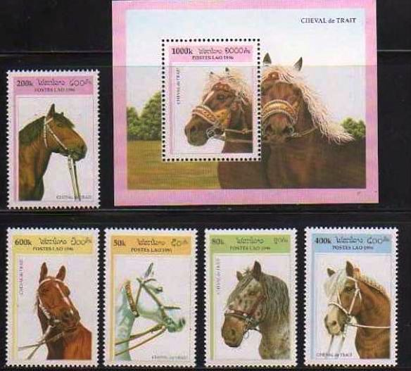 Laos 1996 S/Sheet & Stamps Horses