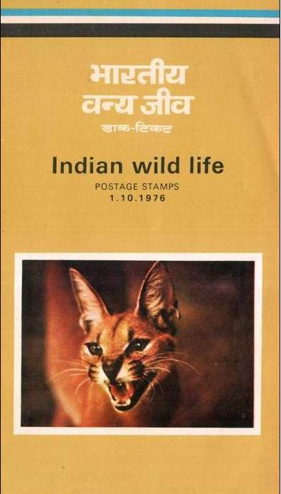 India 1976 Fdc Brochure Stamps Wildlife Lions Tiger Leopard Cat