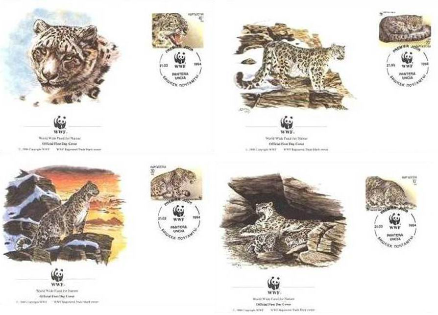 WWF Kyrgyzstan 1994 Beautiful Fdc Snow Leopard