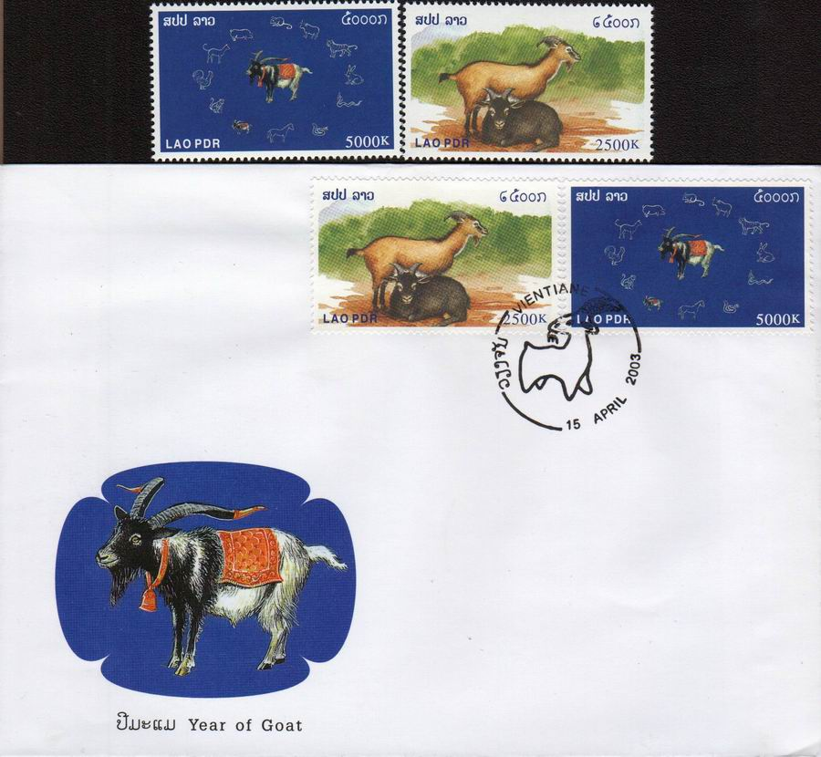 Laos 2003 Fdc & Stamps Year Of Goat
